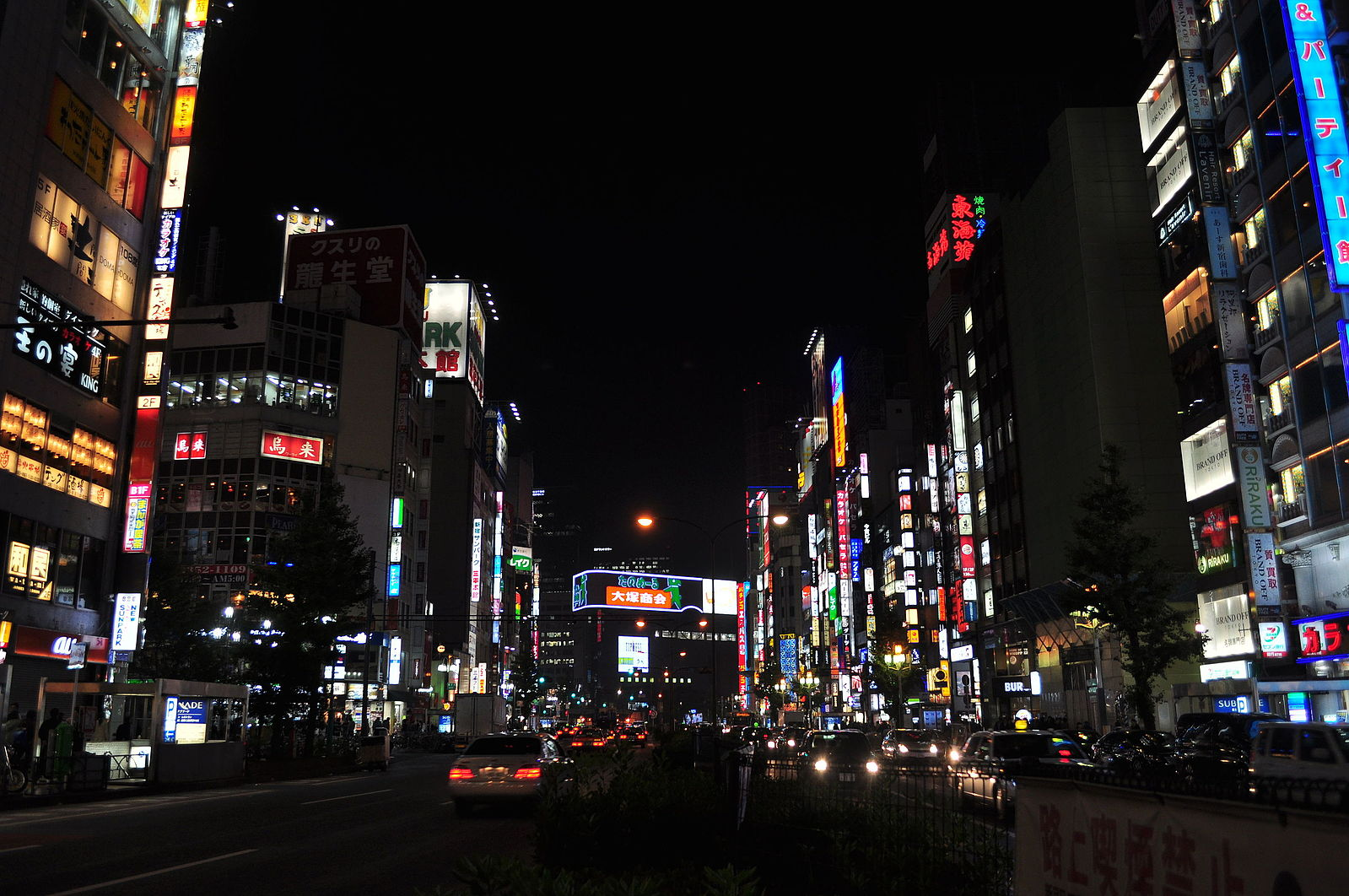 Shinjuku_Sanchome_at_night_02_-15777192701-