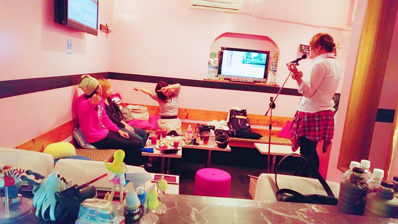 Cat Ear Anime Cosplay Karaoke Bar Fun Night In Asakusa W Photos