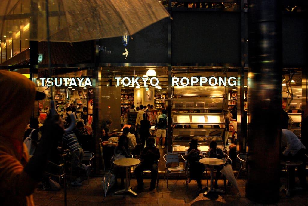 Tsutaya cafe Roppongi