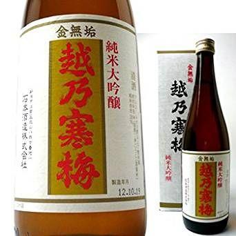 Koshi no kanbai junmai daiginjo kinmuku